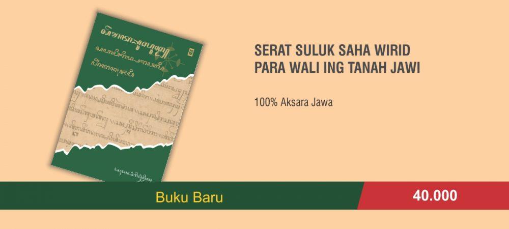 Serat Suluk Saha Wirid