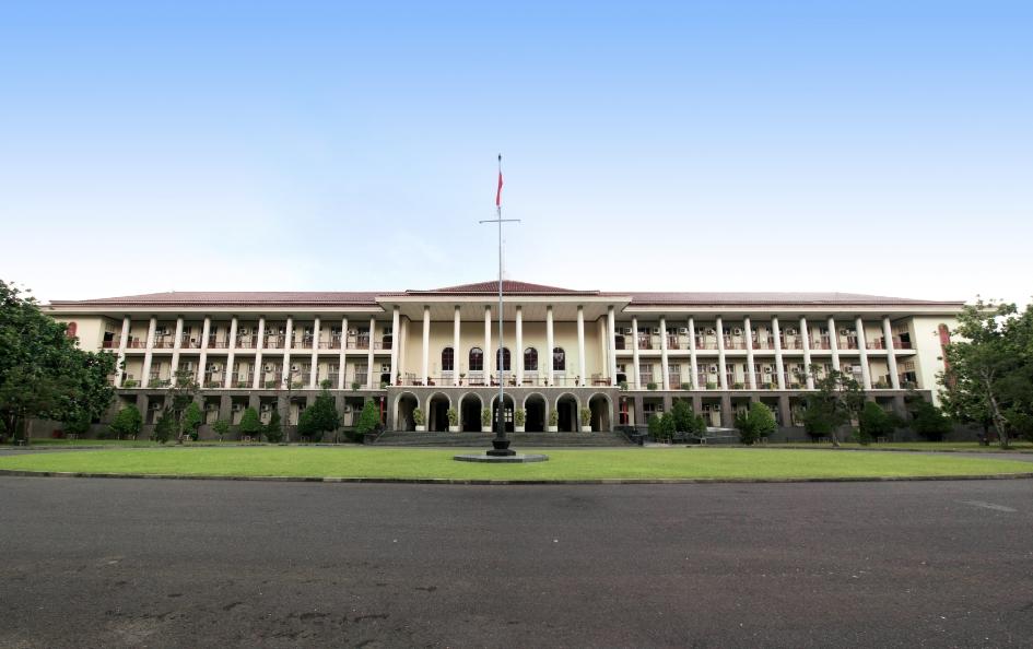 100 Kampus Terbaik di Indonesia 2020